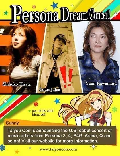 Persona Dream Concert Full