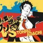 Persona 4 Arena Ultimax T-Shirt Designs for Europe Pre-Orders Revealed