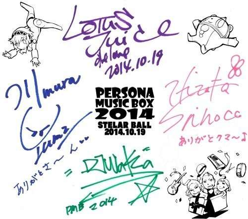 Autographs from the Persona Music Box 2014 artists.