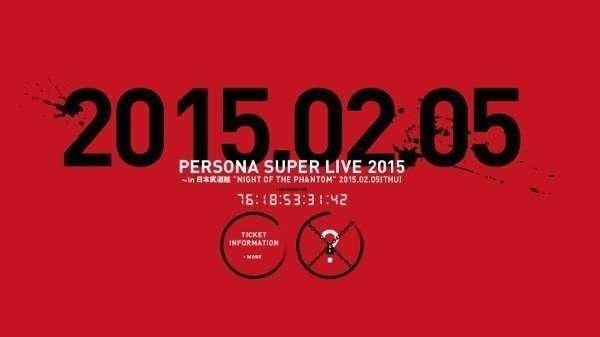 Persona Super Live 2015 Concert Announced - Persona Central