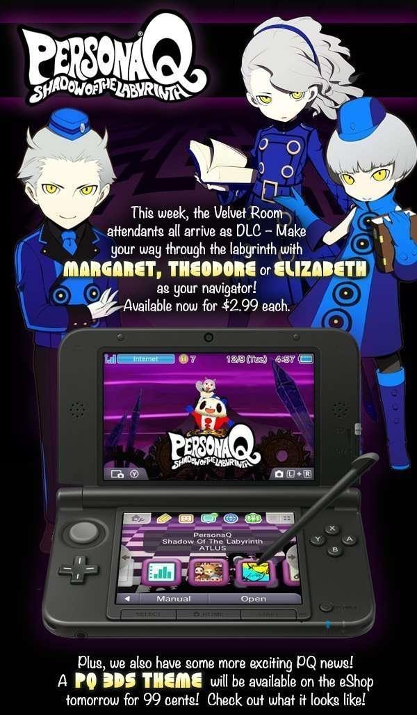 PQ 3DS Theme