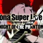 Persona Super Live 2015 Logo Revealed