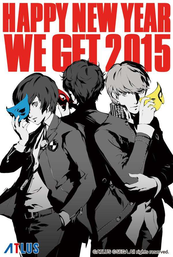 Happy New Year 2015 from Atlus