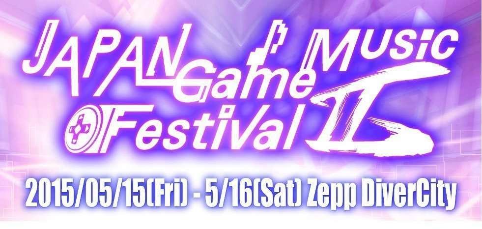 JGMFII Logo