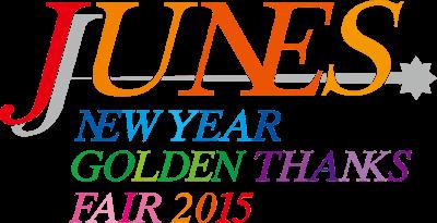 Junes Event Logo