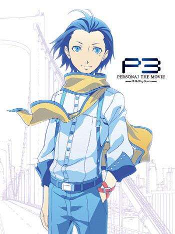 Light in Starless Sky, Persona 3 The Movie #3 OST Box cover