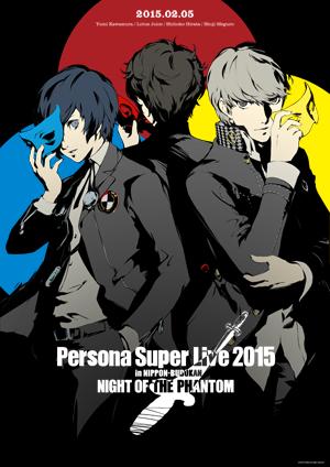 Poster (B2) - 1,000 JPY