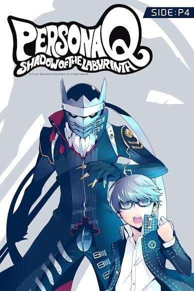 Side P4 PQ Manga