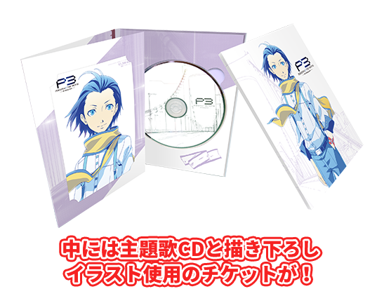 Light in Starless Sky, Persona 3 The Movie #3 OST Box set