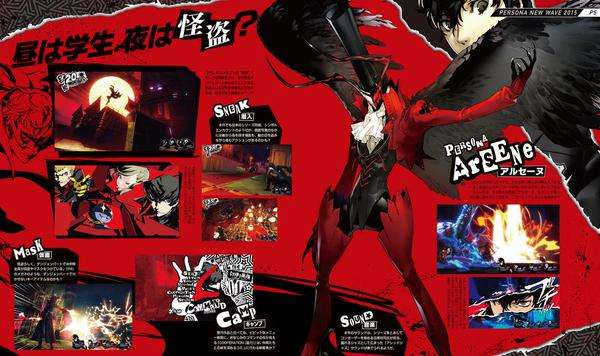 Persona 5 Scan 3