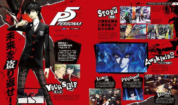 Persona 5 Scan 4
