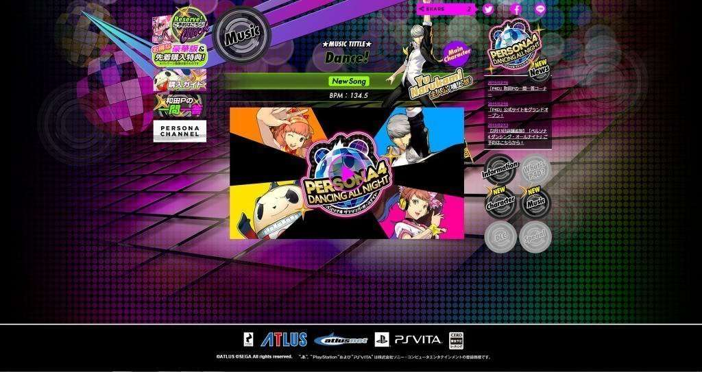 Persona 4: Dancing All Night - Dance!