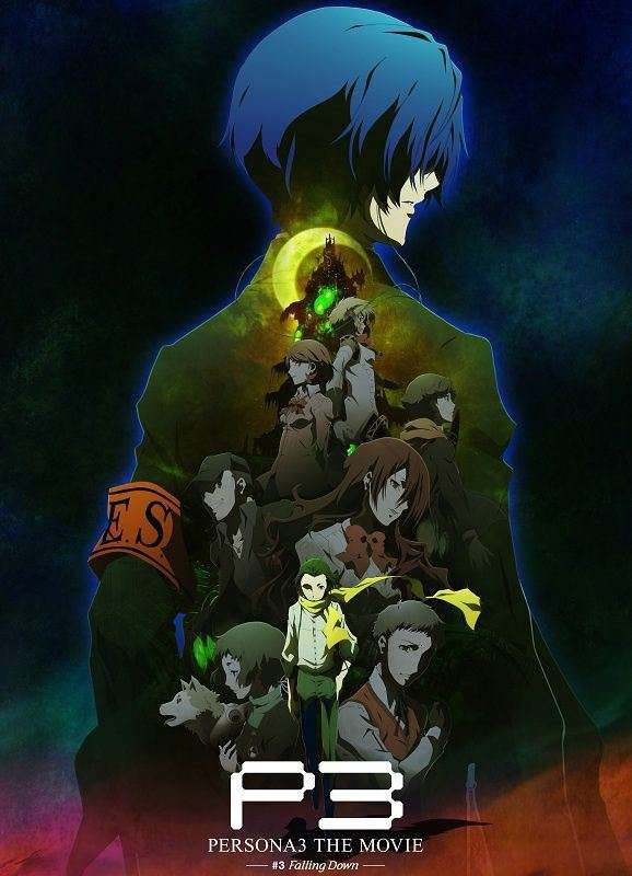 P3M3 Key Visual