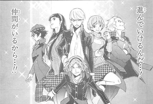 Persona 4 Arena Manga - Panel 6