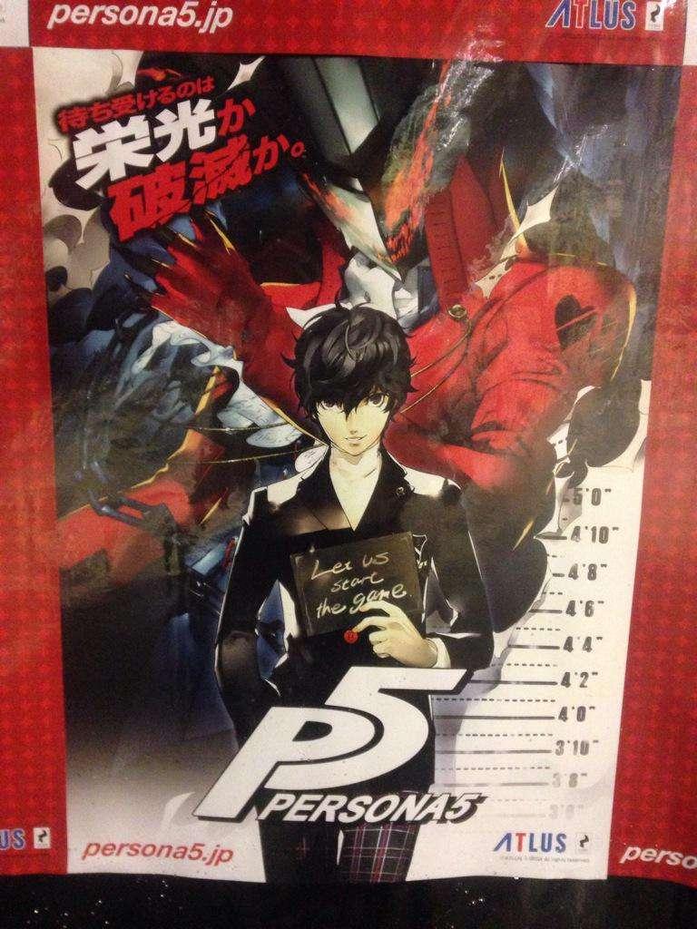 Persona 5 - Key Art