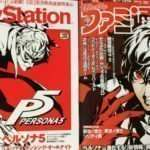 Famitsu: Persona 5 Details about Protagonist, Story, Social Links and more