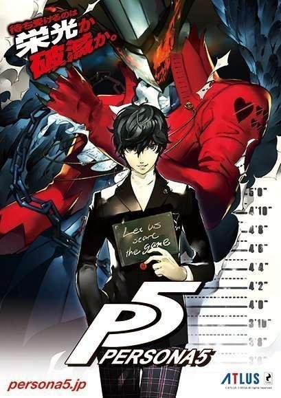 Persona 5 Main Art