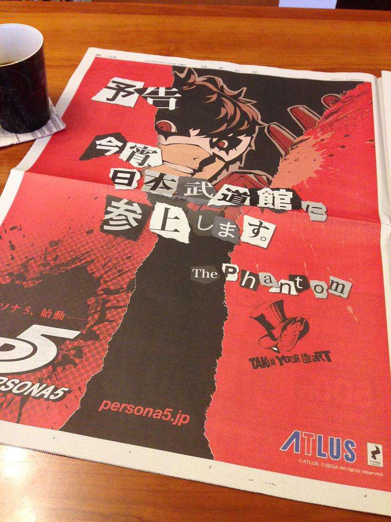 P5 Newspaper Tease 2