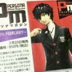Persona Magazine #February Issue Cover Revealed [Update]