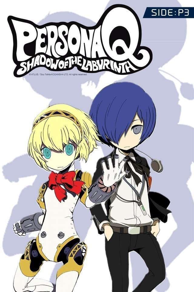 PQ P3 Manga Full