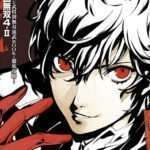 Persona 5 Featured in This Week's Famitsu and PlayStation Dengeki Covers, in High Resolution