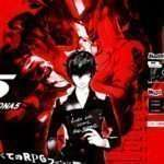 Official Persona 5 Website Updated with Screenshots