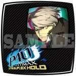 P4U2 - Shadow Yu Avatar