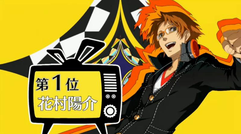 Yosuke 1