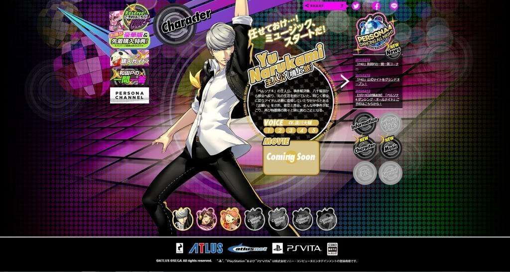 Persona 4: Dancing All Night - Yu Character Page