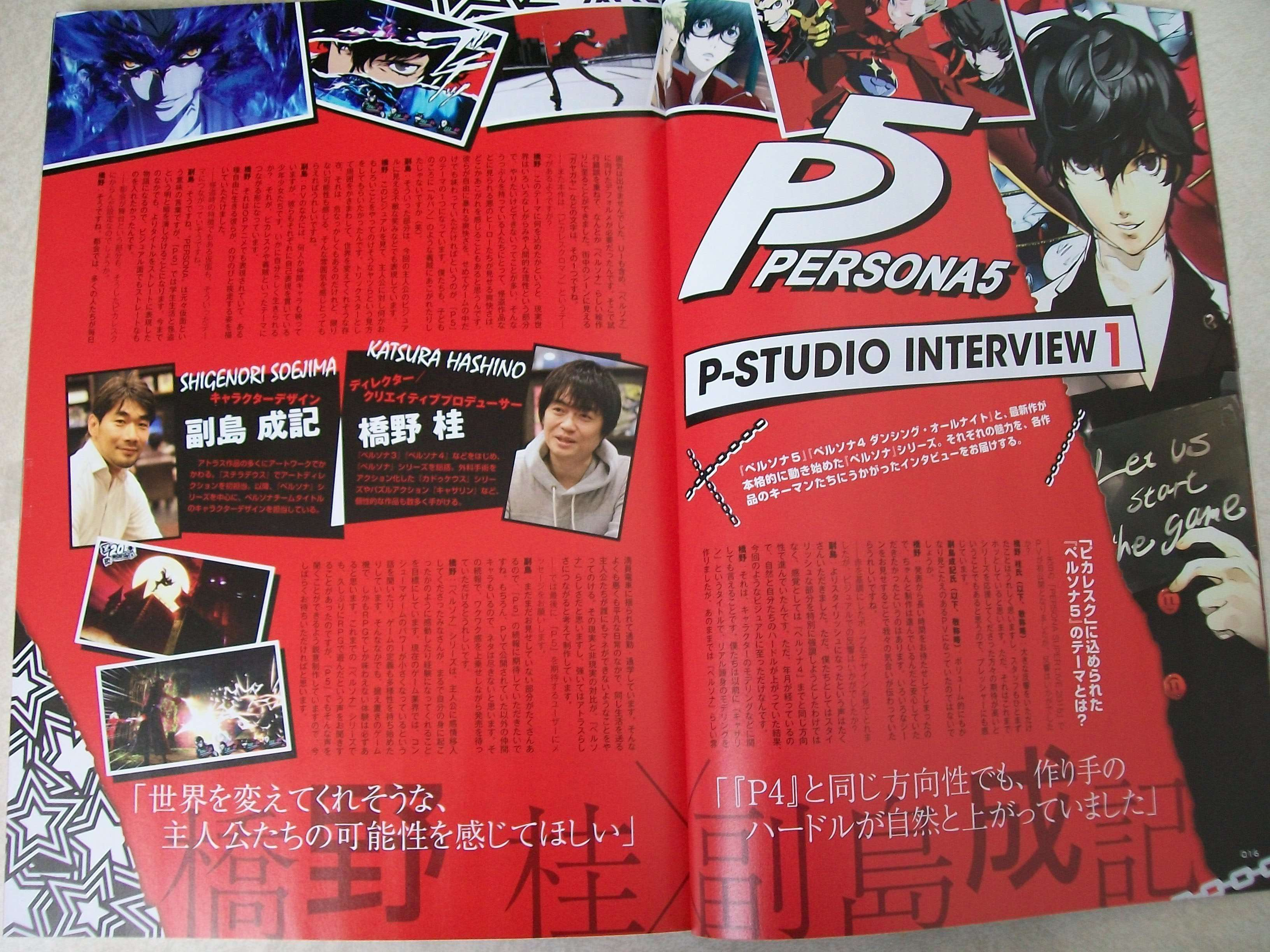 P-Studio Interview 1