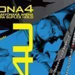 Persona 4 Arena & Ultimax Official Art Book Cover Revealed