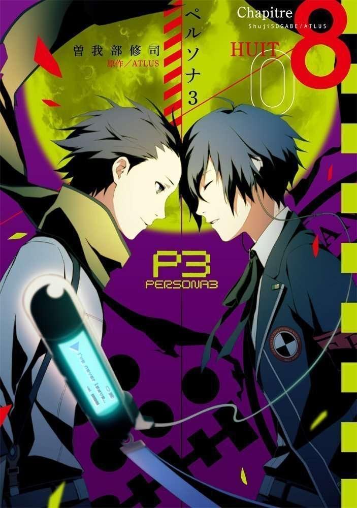 Persona 3 Manga - Chapitre 8