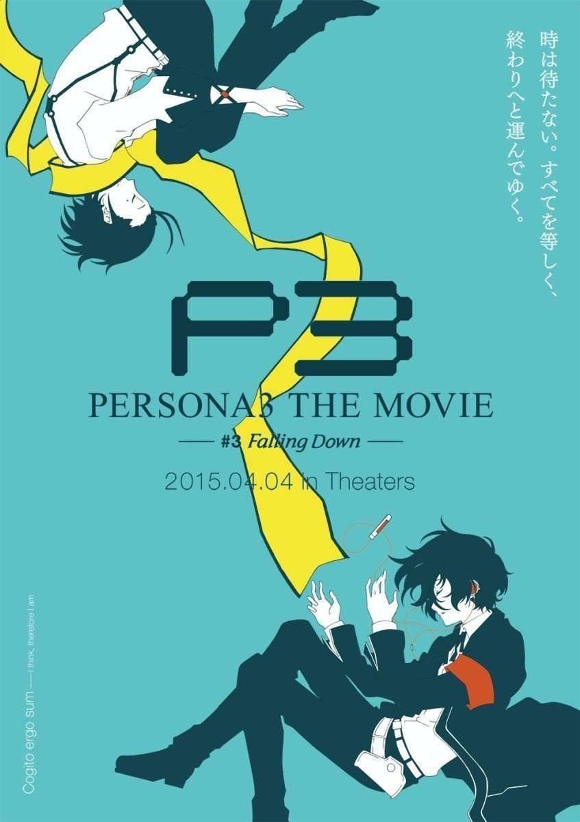 Persona 3 The Movie #3: Falling Down Key Visual 2