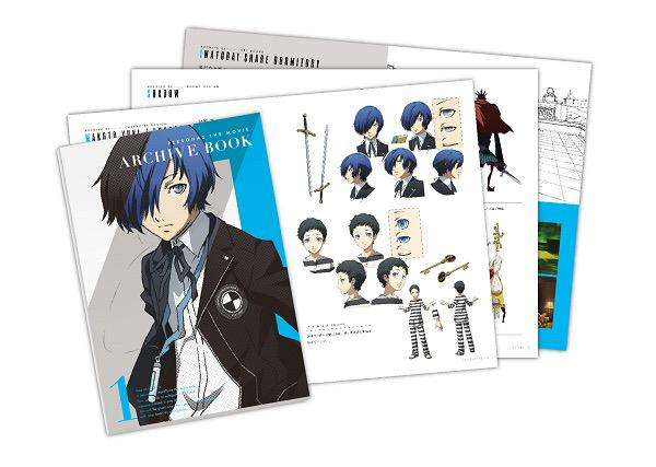 Persona 3 The Movie - Archive Book
