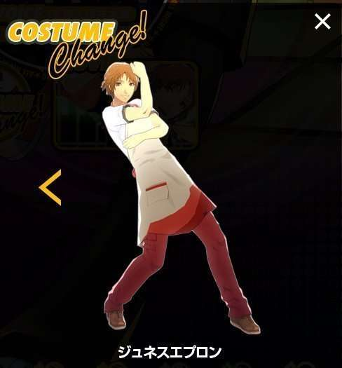 Persona 4 Dancing All Night Yosuke Alt