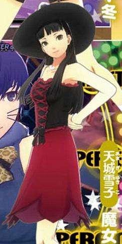 Persona 4 Dancing Yukiko Witch Costume Scan