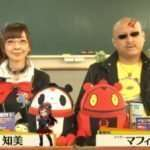 Persona Stalker Club Episode 14 Released, Persora Award