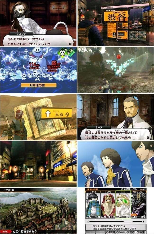 Shin Megami Tensei IV Survey