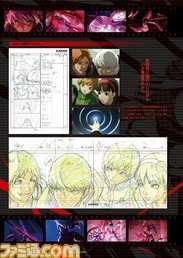 Anime Scene Storyboards