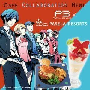 Cafe Collaboration - Persona 3 The Movie #1