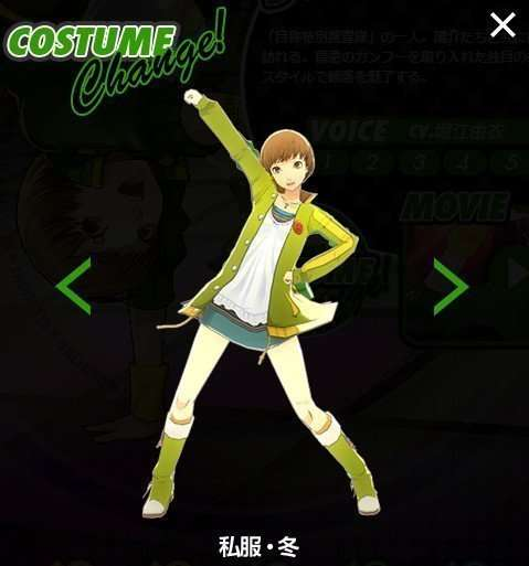 Chie New Costume