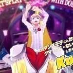 Human Teddie in Persona 4: Dancing All NIght