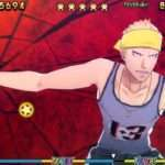 Persona 4: Dancing All Night New Kanji Tatsumi Screenshots