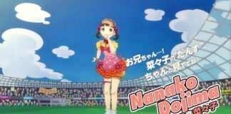 Nanako Dojima in Persona 4: Dancing All Night