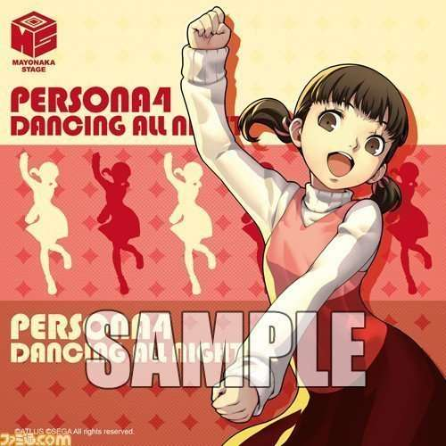 Famitsu DX Pack, Nanako Mini Clear Poster in the set of 12.