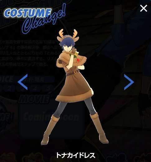 Naoto Shirogane Christmas Costume - Persona 4: Dancing All Night