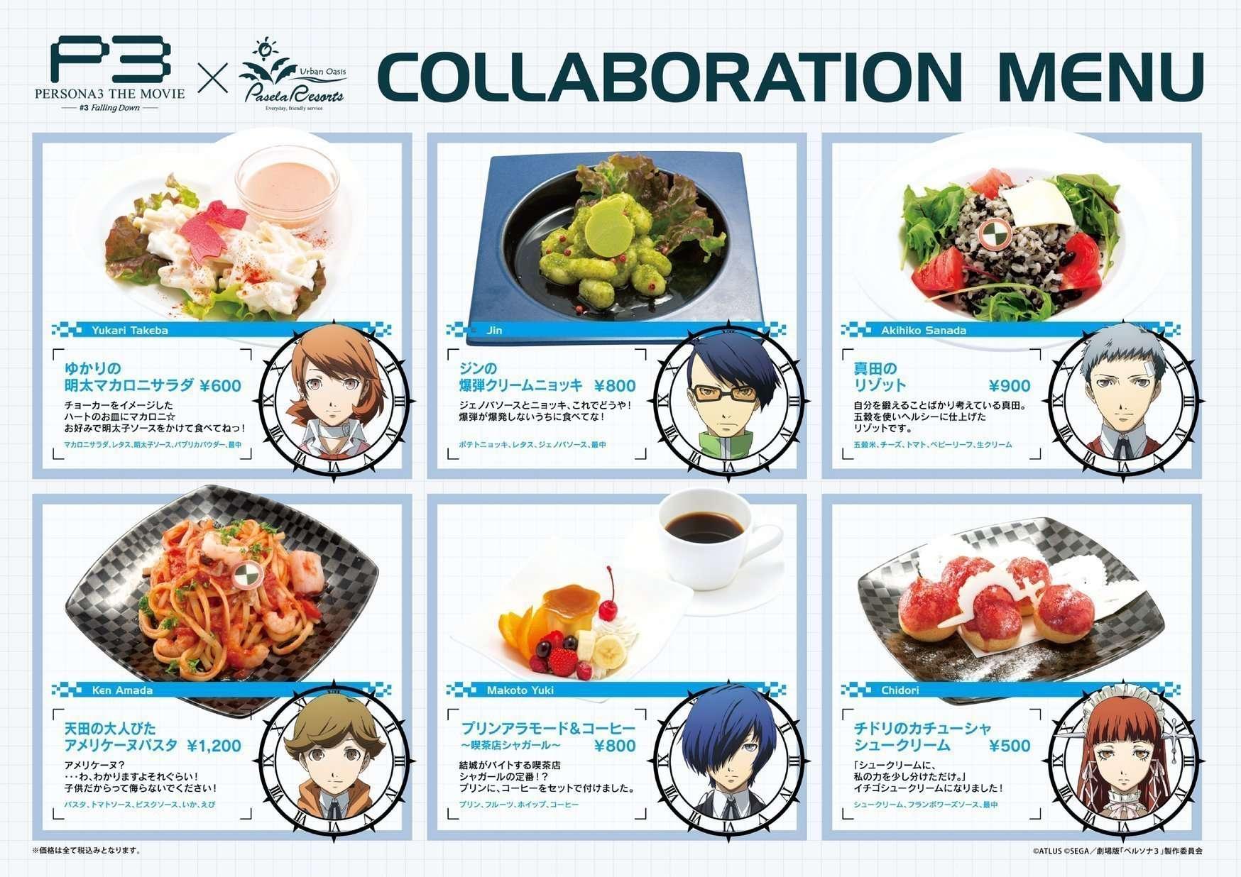 Six Cafe Menu