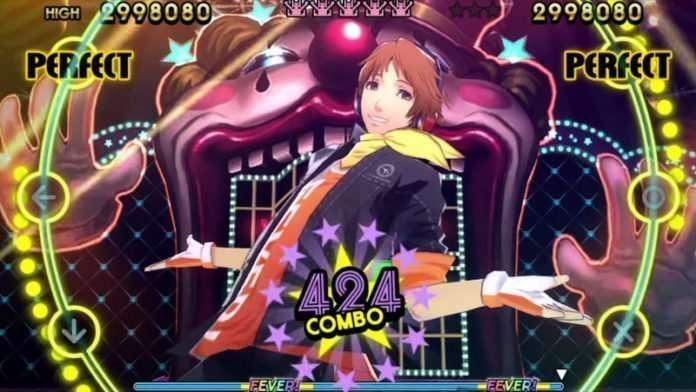Persona 4: Dancing All Night - Surprise Scoop