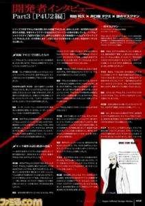 P4U2 Interview