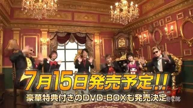 Persona Stalker Club DVD-BOX Releasing on July 15